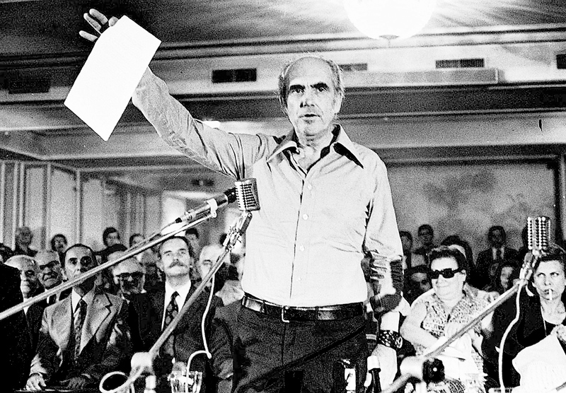 ΑΦΙΕΡΩΜΑ- Η ιδρυτική διακήρυξη του ΠΑΣΟΚ 3η Σεπτέμβρη 1974